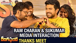 Ram Charan & Sukumar Media Interaction | Rangasthalam Thank You Meet | Samantha | Pooja Hegde | DSP