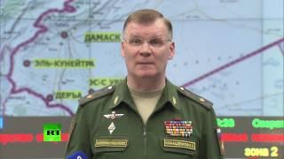 Заявление Минобороны России в связи с ракетными ударами США по Сирии