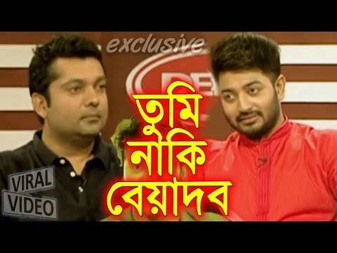 Смотреть Bappy Chowdhury Roasted | Bappi Chowdhury The Bangladeshi