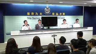 【直播】8月13日下午4時正 香港警方記者會
