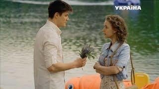 """Сериал """"Взойдет рассвет"""" - премьера на канале """"Украина"""""""