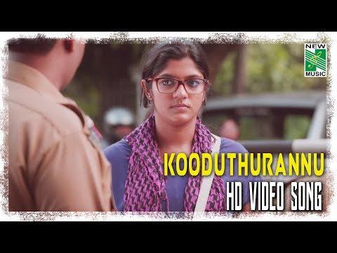 Kooduthurannu song - Sarvopari Palakkaran - Aparna Balamural