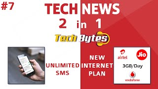 TECH NEWS | TWO IN ONE | #7 | TAMIL | TECHBYTES