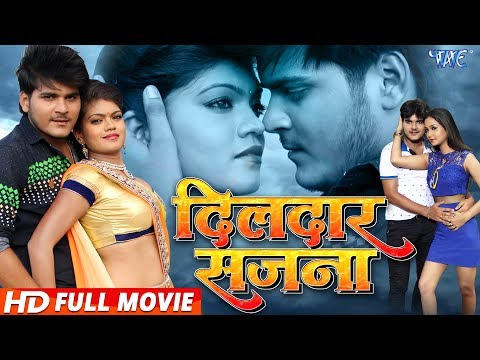 Dildar Sajna (Bhojpuri Full Movie) - Arvind Akela Kallu, Nisha Dubey   Superhit Bhojpuri Film 2017