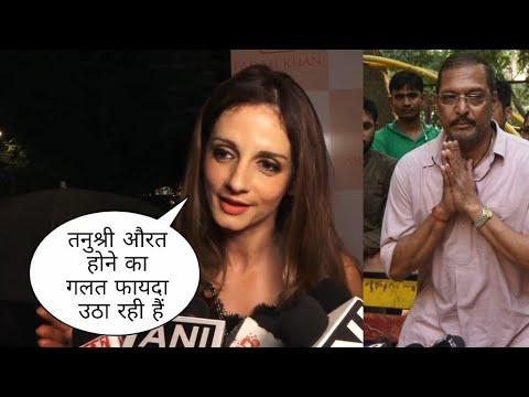 #Metoo Hrithik Roshan की पत्नी Sussanne Khan का नाना-तनुश्री विवाद चौका देने वाला बयान