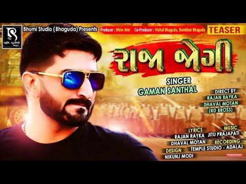 Download Raja Jogi Gaman Santhal New Video Song 2019 HD Mp4 3GP Video and MP3
