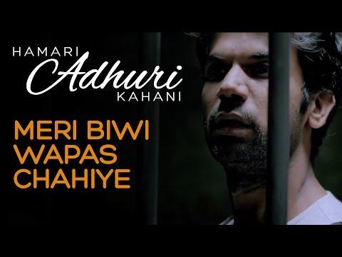 Meri Biwi Wapas Chahiye | Hamari Adhuri Kahani | Dialogue Promo #3