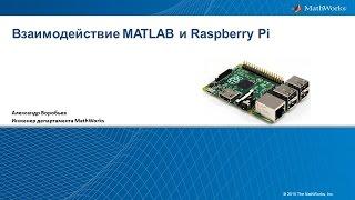 mpu9250 raspberry pi - मुफ्त ऑनलाइन वीडियो