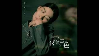 Jam(阿敬)- 【不露聲色】