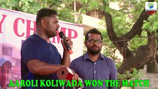 #BHUSHAN PATIL SPEECH WITH KUNAL DATE 🔴 Sunny Xi Turbhe Rainy Cricket Tournament 2018   Turbhe