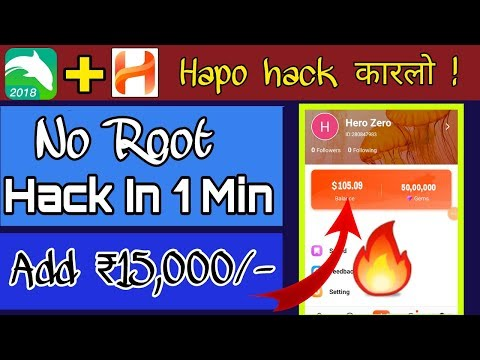 Hapo app unlimited trick || no otp || NO REFER || hapo app hack