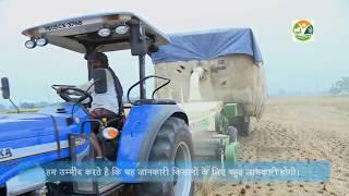 Hitkari Kheti - A unique organic farming initiative of Divya Jyoti Jagrati Sansthan
