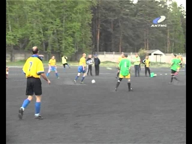Ветераны футбола открыли чемпионат
