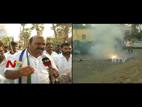 YSRCP Candidate Kaile Anil Kumar Face To Face | Election Campaign | #APElections | NTV