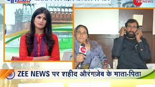 Exclusive: Parents of Rifleman Aurangzeb shares their thoughts on Independence Day