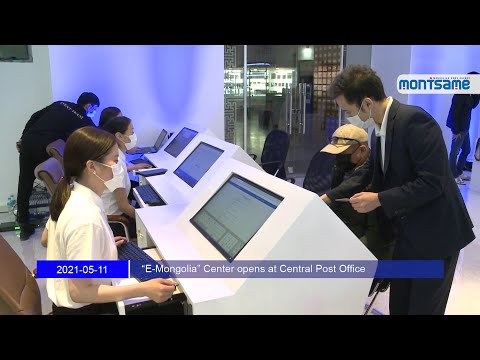 """E-Mongolia"" Center opens at Central Post Office"