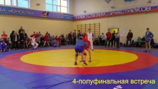 4 полуфинальная встреча, вес до 48 кг