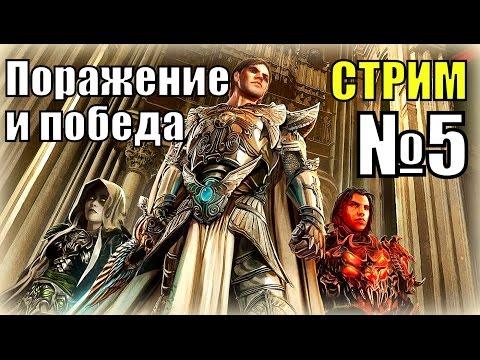Скриншоты из героев меча и магии 6