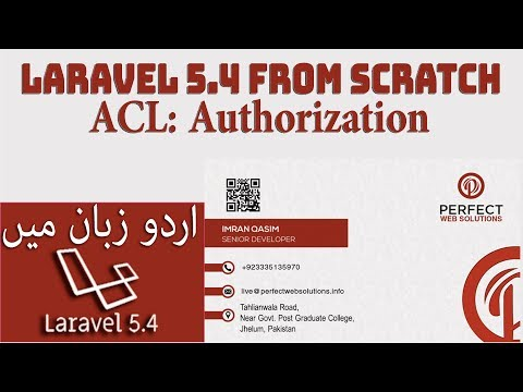Laravel 5 Tutorials For Beginners In Hindi Part 20: ACL Roles & Permissions in Urdu 2017 – 2018