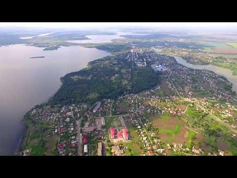 Яготин, один из районов города