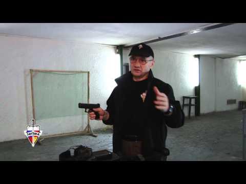 Правила безопасного обращения с оружием. Борис Кантемиров