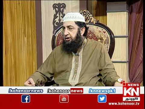 Istakhara 10 September 2020 | Kohenoor News Pakistan