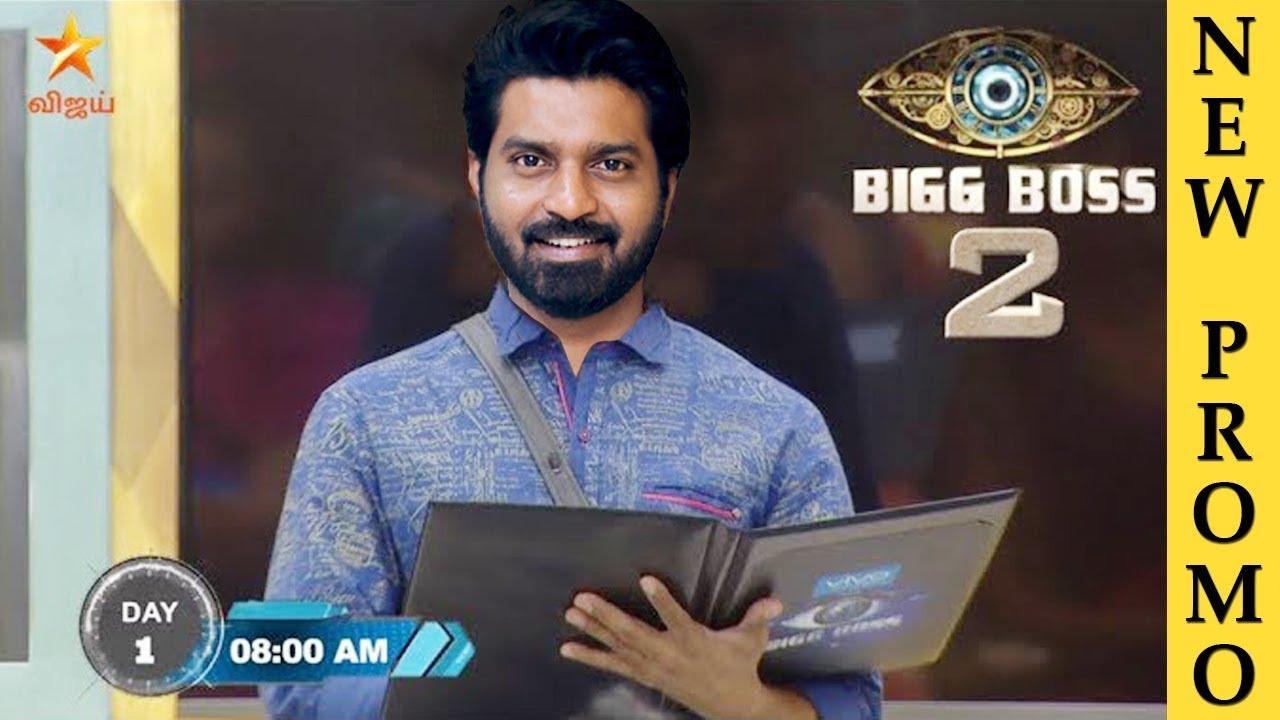 Leaked Bigg Boss 2 New Promo - சற்றுமுன் களமிறங்கிய மாகாபா ஆனந்த்!