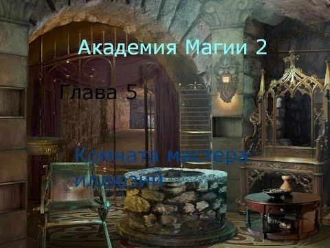 Герои меча и магии 1 видео