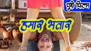 हमार भतार || Hamar Bhatar || Khesari Lal Yadav || Bhojpuri Movie 2019 !! FULL FILM