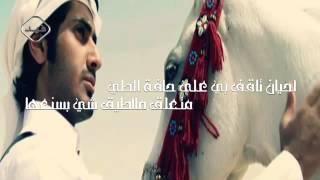 تحميل اغاني شيله الله يادنيا كلمات الشاعر عبدالله مفلح البشري MP3