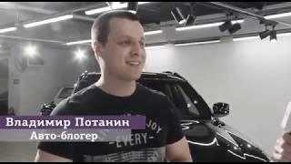 BMW - отзыв Владимира Потанина о детейлинге в Advance Star
