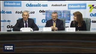 В Одесі відбудеться VIII благодійний дипломатичний різдвяний ярмарок