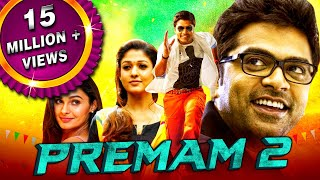 Premam 2 (Idhu Namma Aalu) 2020 New Released Hindi Dubbed Movie | Silambarasan, Nayantara - Download this Video in MP3, M4A, WEBM, MP4, 3GP