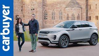 Land Rover Evoque (L551) 2018 - dabar