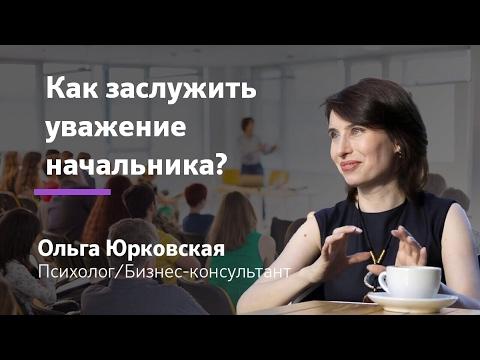 Шестопалов с.в школа астрологии