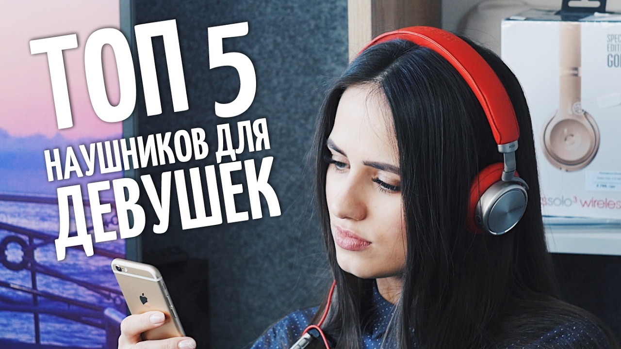 Наушники Beats Solo3 Wireless (MNET2ZM/A) Rose Gold video preview