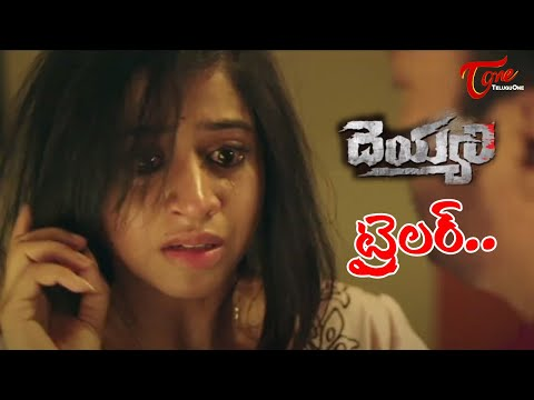 RGV DAYYAM Movie Mind Blowing Trailer | Dr. Rajashekar | Swathi Deekshit | RGV | TeluguOne Cinema