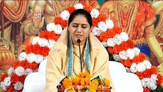 Chopai Nath Ek By Devi Hemlata Shastri Ji