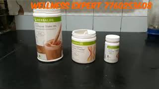 preview picture of video 'Herbalife Weight loss demo hindi की जानकारी, लाभ, फायदे, उपयोग.'