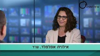 תקנות GDPR סטנדרט מחמיר לאיסוף ועיבוד מידע – חשיפה לחברות ישראליות