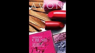Avon Catalog Campaign 17 2017
