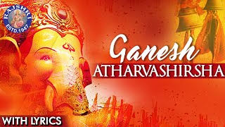 Ganesh Atharvashirsha Mantra With Lyrics | Ganesh Mantra