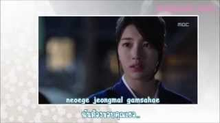 [ThaiSub] Gu Family Book Ost. Part 4 Spring Rain (봄비) (ฝนรัก) - Baek Ji Young