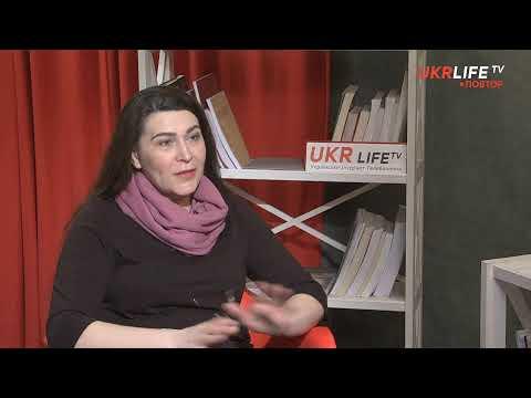Ефір на UKRLIFE TV 22.04.2019