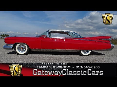 Video of '59 Eldorado - MBRT