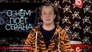 ОСС- группа ФЕНИКС И ТАРАНТУЛ!