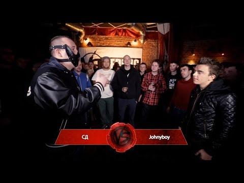 Johnyboy - 3 Раунда vs СД (Versus battle)