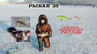 Ловля судака в январе (1080р).....Рыбак 35