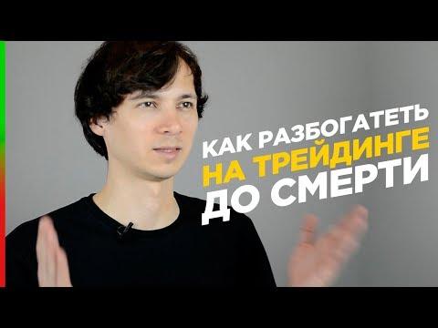Заработать в интернете вложив 10 рублей