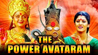 The Power Avtaram (Avatharam) - Telugu Blockbuster Hindi Dubbed Movie | Rishi, Bhanupriya, Radhika
